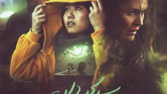 دانلود فیلم سرگردان دوبله فارسی (Stray 2019) با سرعت و کیفیت عالی