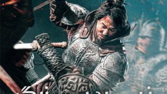 دانلود فیلم نبرد بزرگ دوبله فارسی (The Great Battle 2018) با کیفیت عالی و سرعت بالا