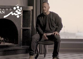 موزیک ویدیوی بخند از اشوان
