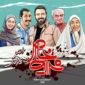 دانلود آهنگ شرایط خاص از محمد معتمدی