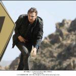 فیلم-سینمایی-2015-ta با-بازی-Liam-Neesonken-3-تیکن-3