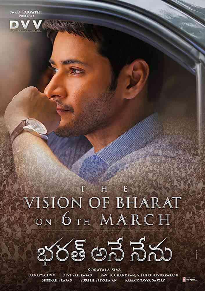 دانلود فیلم سینمایی Bharat Ane Nenu 2018 دوبله فارسی