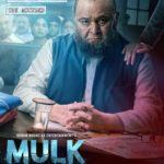 کاور فیلم Mulk 2018