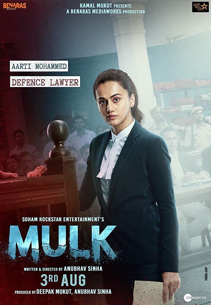 دانلود فیلم سینمایی Mulk 2018 (ملک ۲۰۱۸)دوبله فارسی