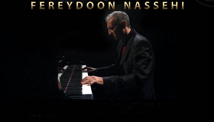 رسیتال پیانو «فریدون ناصحی» در تالار وحدت