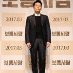 فیلمOrdinary Person 2017 با حضورHyuk Jang