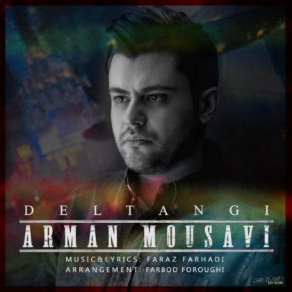 دانلود آهنگ دلتنگی از آرمان موسوی