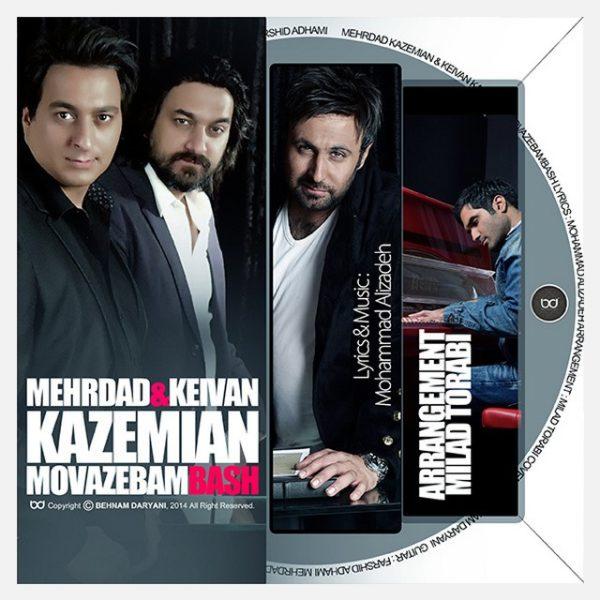 دانلود آهنگ مواظبم باش از کیوان کاظمیان