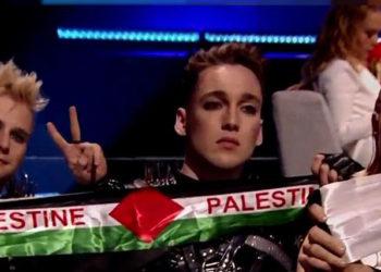 احتمال جریمه برای گروه ایسلندی در یوروویژن به دلیل نمایش پرچم فلسطین!