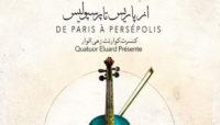 «از پاریس تا پرسپولیس» در تهران و شیراز به صحنه میرود