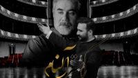 طنین موسیقی آذربایجانی در تالار وحدت/ ارکستر آلنام به خوانندگی ودود موذن زاده به صحنه میرود
