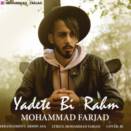 دانلود آهنگ یادته بی رحم از محمد فرجاد