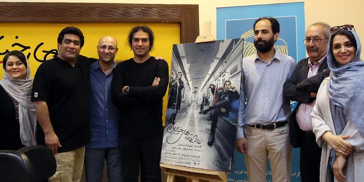 نشست خبری نمایش «عاشقانههای خیابان» رضا یزدانی: در ماههای گذشته ۱۲ تئاتر به من پیشنهاد شد!