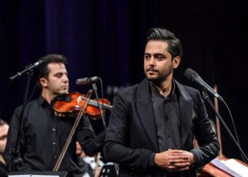 حسین ضروری با همراهی ارکستر بزرگ و گروه کر آوای شفق روی صحنه رفت