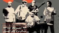 کنسرت «غریو» در برج آزادی برگزار میشود/ طرحی از سیاوش کامکار و مهرزاد اعظمیکیا