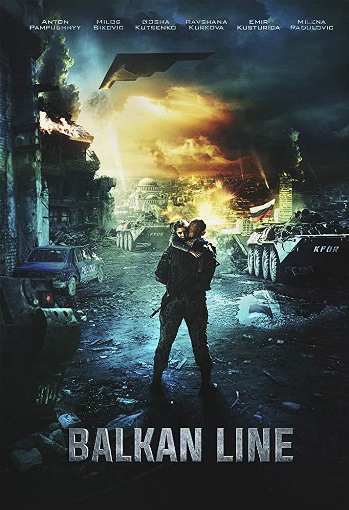 کاور فیلمThe Balkan Line 2019