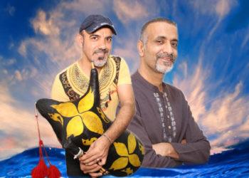 «حصیر» موسیقی جنوب را در تهران اجرا میکند