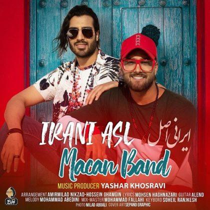 دانلود آهنگ ایرانی اصل از ماکان بند