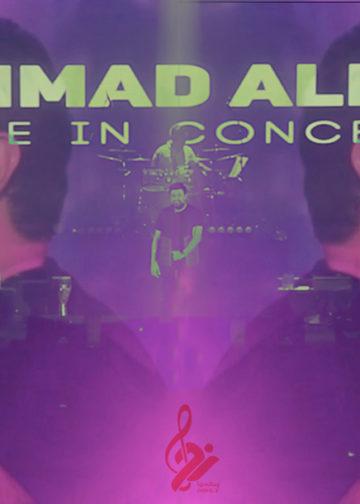 گزارش ویدیویی از کنسرت محمد علیزاده (مرداد ۹۸)